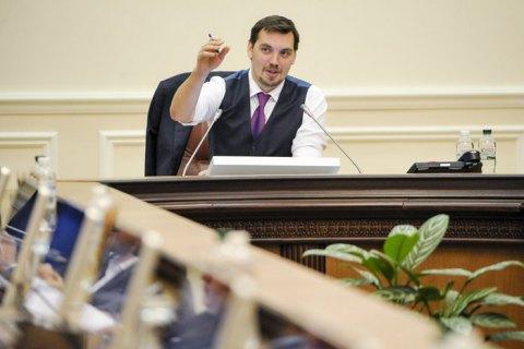 """Гончарук заявил, что в бюджете 2020 хватит средств на """"государство в смартфоне"""""""