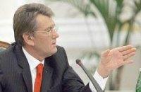 Ющенко огласил список лжеобразованых политиков