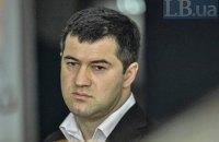 Верховный суд признал законными действия врача, который свидетельствовал о симуляции Насирова