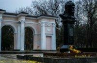 Крымчанам не дали отметить годовщину Майдана в Симферополе