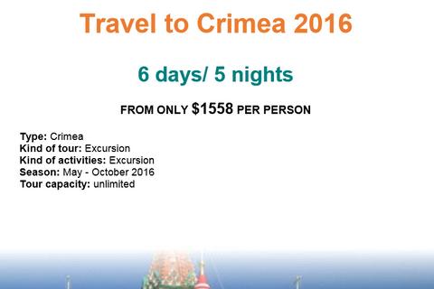 Австралийская турфирма предложила клиентам путевки в оккупированный Крым