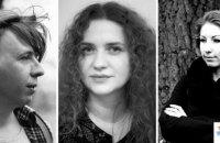 На літературну премію Європейського Союзу претендують три українські автори