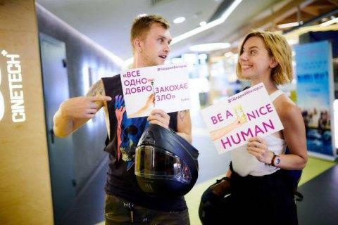 """В Украине зарегистрировали 500 благотворительных инициатив на """"Щедрий вівторок"""""""