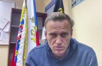 """Навального направили до СІЗО """"Матросская тишина"""""""
