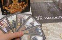 В Луцке представят игру о борьбе УПА против нацистов