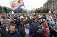 """ДНР пригрозила """"некоторым олигархам"""" национализацией имущества"""