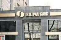 Экс-главу Интеграл-банка объявили в розыск