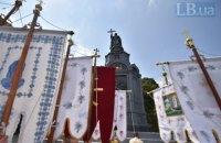 Верующие УАПЦ вышли на крестный ход в Киеве
