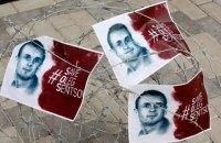 В Париже неизвестные разгромили палатку в поддержку Олега Сенцова