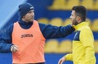 Футбольные федерации Португалии и Люксембурга подали апелляции по делу Мораеса