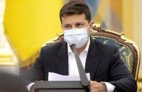 Зеленський ввів у дію рішення РНБО з пропозиціями до держбюджету-2021 у сфері нацбезпеки та оборони