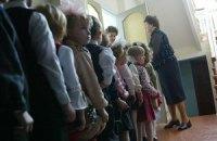 Прокуратура Киева выселяет чиновников из детсада