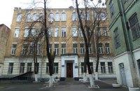 Родители учеников киевской школы заявляют о попытках захватить ее здание