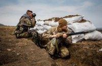 Бойовики атакували сили АТО під Широкиним