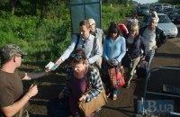 Между Боснией и Хорватией: какой путь реинтеграции выбрала Украина?