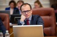 У Мін'юсті придумали, як ПриватБанку не виплачувати $350 млн Суркісам