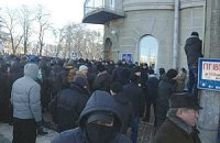 Жители Чернигова пикетируют местную ОГА