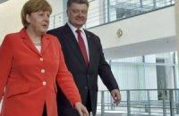 Меркель назвала відносини Німеччини та України чудовими