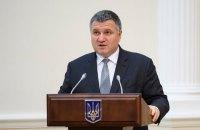 Аваков призвал прекратить блокирование телеканала NewsOne