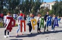 В Запорожье акцию в поддержку ЛГБТ пытались забросать яйцами и петардами