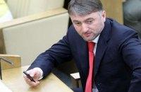 Интерпол прекратил розыск Адама Делимханова