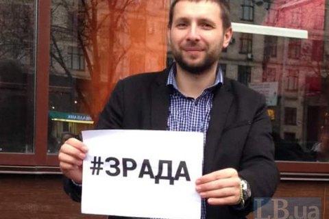 Парасюк заявил, что Писный спровоцировал его на удар
