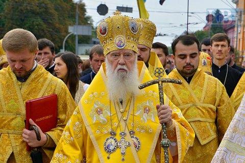 Брат набрата: Филарет назвал В.Путина «новым Каином»