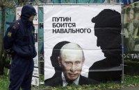 Навальный готовит митинги к инаугурации Путина