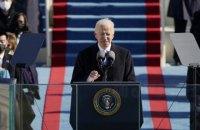Джозеф Байден офіційно став 46-м президентом США