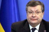 Грищенко: Россия делает нас  сильнее на пути в Европу