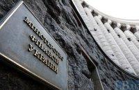 Україна готує випуск єврооблігацій (оновлено)