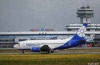 Украина закрыла небо для белорусских самолетов