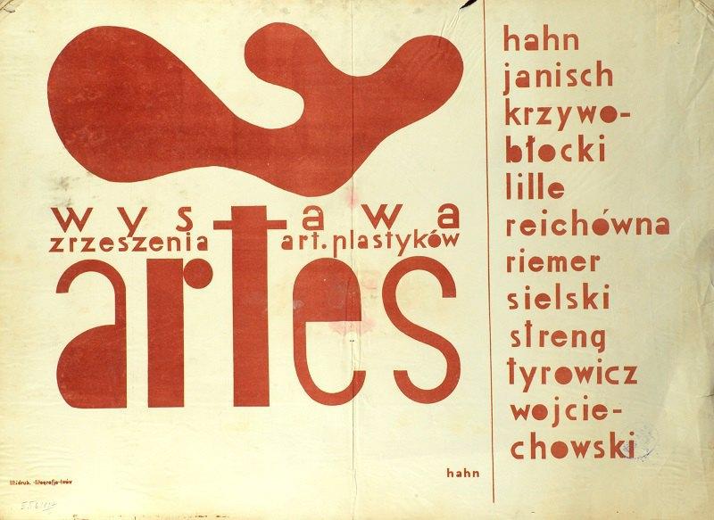 """Отто Ган. Плакат виставки Об'єднання Митців """"artes"""", 1932"""