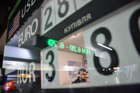НБУ продав $47 млн заради підтримки курсу гривні (оновлено)