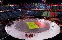 МОК подтвердил кибератаку на сайт Олимпийских игр перед церемонией открытия