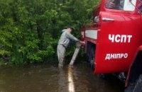 У Дніпрі через cильні дощі підтопило понад 100 будинків та 200 подвір'їв