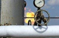 """""""Нафтогаз"""" хоче домовитися з """"Газпромом"""" до квітня"""