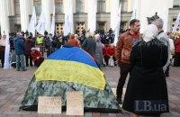 Організатори мітингу під Радою ввечері визначаться з подальшими діями