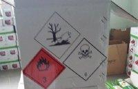 Кабмін дозволив вивозити непридатні пестициди на утилізацію за кордон
