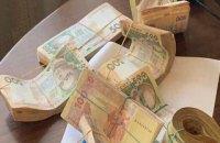 Прокуратура викрила велику корупційну схему підкупу на тендерах з постачання фармпрепаратів