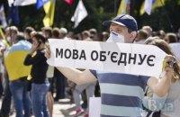 У Києві презентували онлайн-проєкт із тестування рівня володіння українською мовою