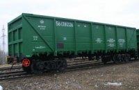"""""""Укрзализныця"""" увеличила объем перевозок транзитных грузов"""