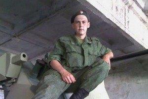 Стала известна личность российского солдата-срочника, пойманного в зоне АТО
