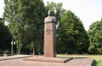 Жителі Кам'янського вимагають демонтувати пам'ятник Брежнєву