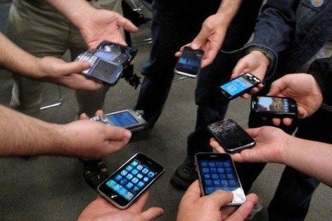 Услугой переноса мобильных номеров воспользовались 30 тысяч абонентов за полгода