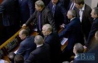 Рада рассмотрит бюджет-2014 в четверг