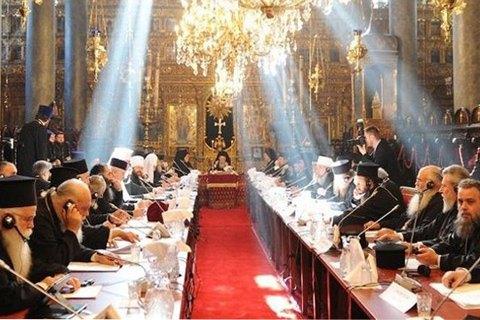 У Стамбулі сьогодні розпочнеться засідання Синоду Вселенського патріархату