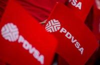 Венесуельська нафтова держкомпанія, що потрапила під американські санкції, відкрила рахунок у Газпромбанку
