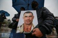 В Киеве попрощались с Николаем Микитенко, который поджег себя на Майдане