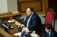 """Стефанчук презентує у Трускавці """"стратегічні трійки"""" та IT-продукт управління країною"""